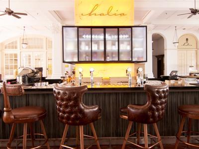 The Balvenie Collection @ Raffles Hotel